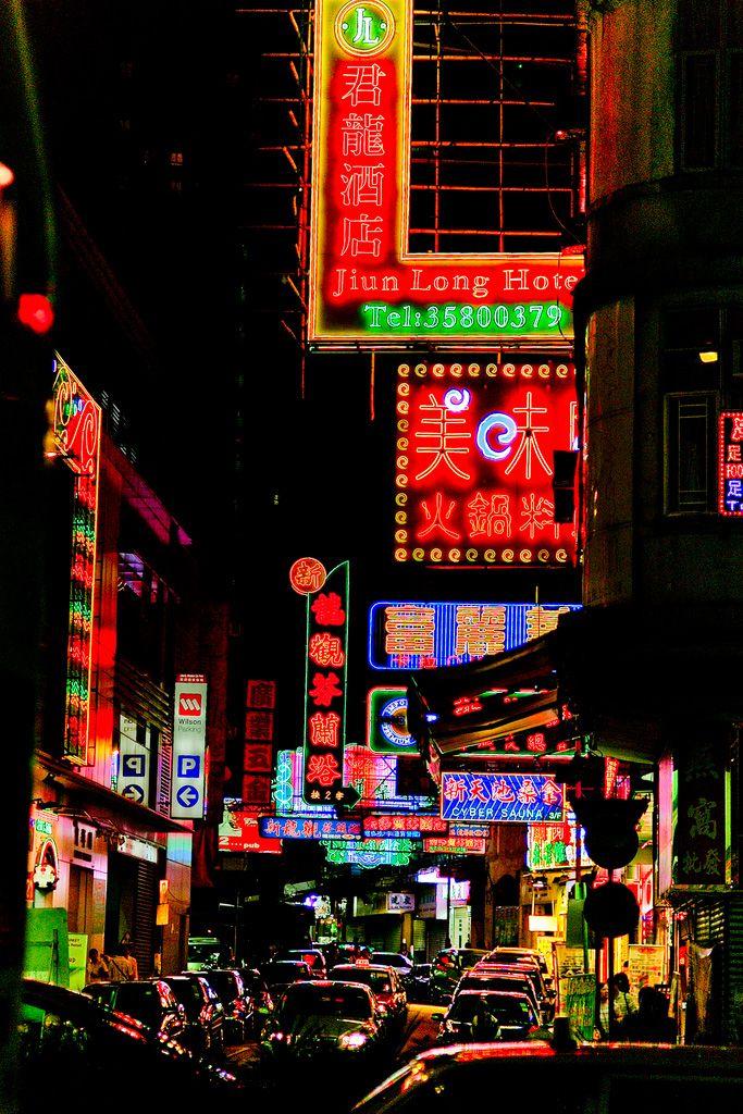 Temple Street, Kowloon, HK