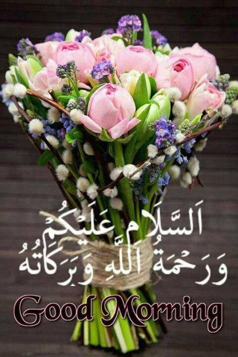 Pin by Maajid on Jumma mubarak wishes | Good morning