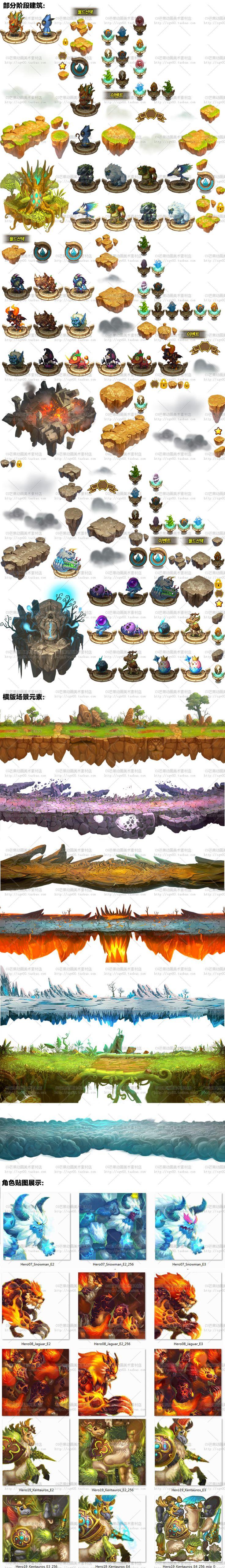 Game Art Resources / Korean tour Tuscaloosa legendary creative UI / interface…
