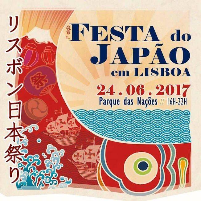 Avete sempre sognato un viaggio a Lisbona e in Giappone? Il 24 giugno se arriverete in Portogallo potrete avverare entrambi i vostri sogni. Tra le 16 e le 22, alParque das Nações, sarete catapulta…