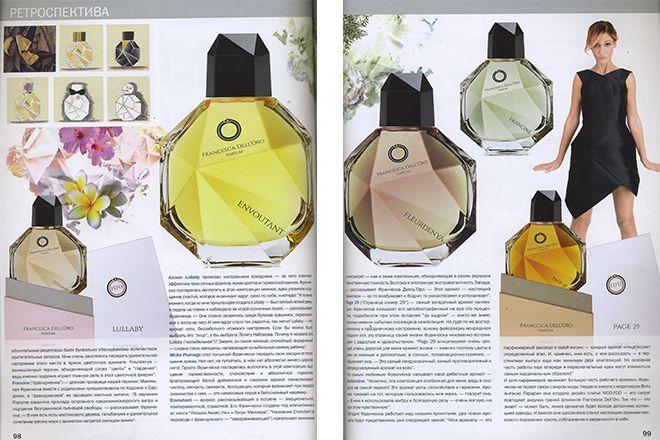"""Russian magazine """"Perfumery and Cosmetics"""""""