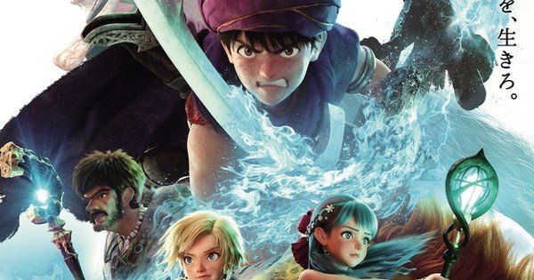 Dragon Quest V Novelist Sues Dragon Quest Your Story Movie S Production Https Topanimenews Com Dragon Quest V Novelis Dragon Quest Anime Films Anime Movies
