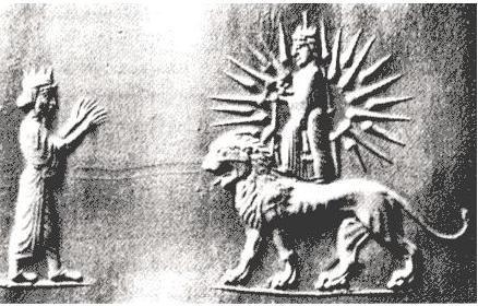 Zoroastrian. Persian King Ataxerxes, Acheamenid dynasty, worships Goddess Annita, who sits atop a lion.