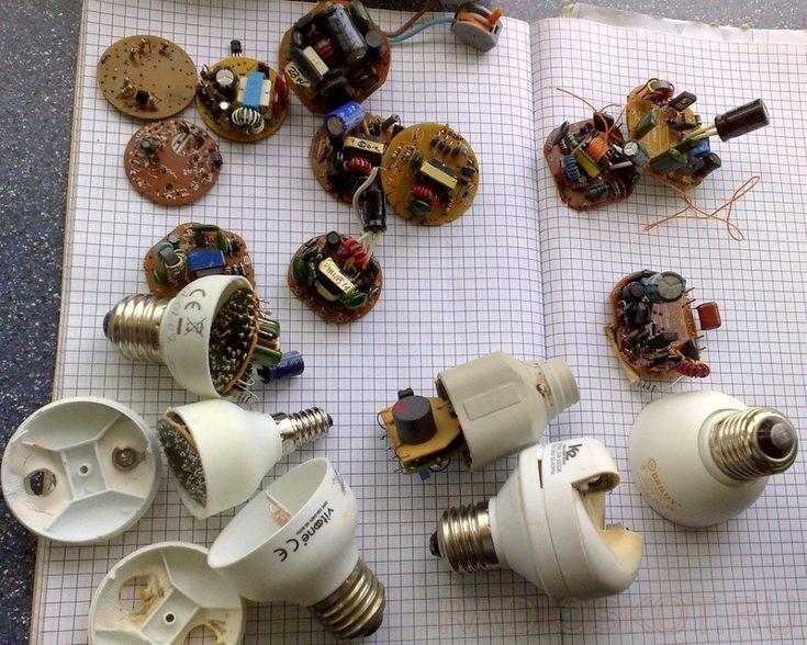 ненужные люминесцентные лампы