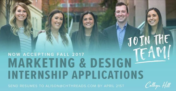 We love our Spring Marketing Intern Team! Want to be apart of the next Marketing Team or Graphic Design team?? Email your resume to alison@chthreads.com by Friday to apply for our part time internships for Fall 2017!