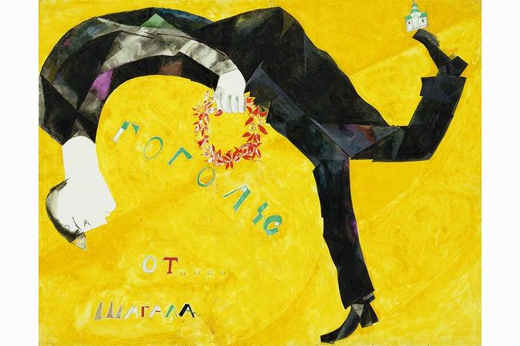 Homage to Gogol by Marc Chagall