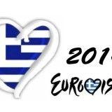 Eurovision τα 4 υποψήφια τραγούδια που θα διαγωνιστούν στον ελληνικό τελικό   about-woman http://about-woman.gr/eurovision-greece-2014/