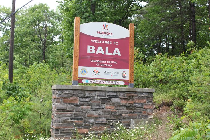 Welcome to the Muskoka Ontario town of Bala, home to the well known fall festival, The Bala Cranberry Festival.