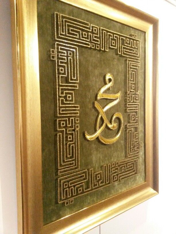 "Arabic Typography on Behance  Arabic Typography on Behance +++ إرمى بياضك !!! جاى لك خير يوم الإتنين ! قول: إنشالله   ♔♛✤ɂтۃ؍ӑÑБՑ֘˜ǘȘɘИҘԘܘ࠘ŘƘǘʘИјؙYÙř ș̙͙ΙϙЙљҙәٙۙęΚZʚ˚͚̚ΚϚКњҚӚԚ՛ݛޛߛʛݝНѝҝӞ۟ϟПҟӟ٠ąतभमािૐღṨ'†•⁂ℂℌℓ℗℘ℛℝ℮ℰ∂⊱⒯⒴Ⓒⓐ╮◉◐◬◭☀☂☄☝☠☢☣☥☨☪☮☯☸☹☻☼☾♁♔♗♛♡♤♥♪♱♻⚖⚜⚝⚣⚤⚬⚸⚾⛄⛪⛵⛽✤✨✿❤❥❦➨⥾⦿ﭼﮧﮪﰠﰡﰳﰴﱇﱎﱑﱒﱔﱞﱷﱸﲂﲴﳀﳐﶊﶺﷲﷳﷴﷵﷺﷻ﷼﷽️ﻄﻈߏߒ  !""#$%&()*+,-./3467:<=>?@[]^_~ by Jozoor"