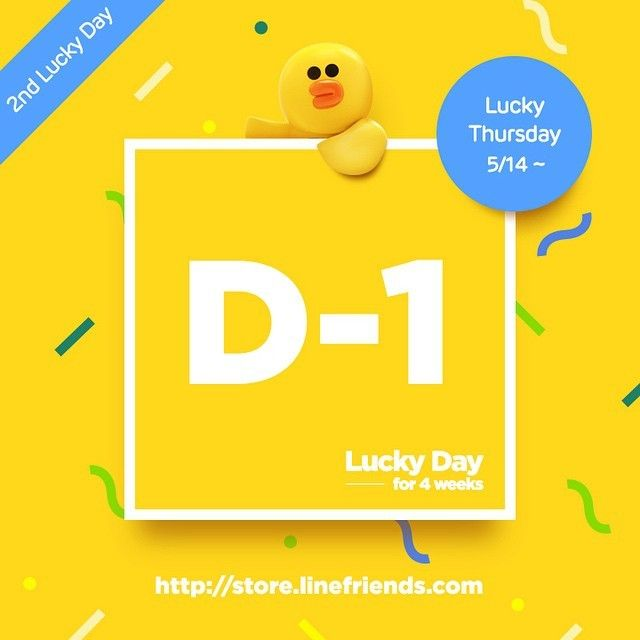 LINE FRIENDS (@linef...