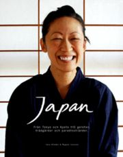 Japan - Från Tokyo och Kyoto till geishor, trädgårdar och paradisstränder. (inbunden)