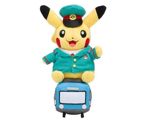 Pikachu - Train