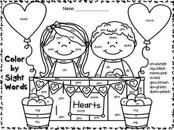 75 best Valentine Sight Word Plans images on Pinterest Sight