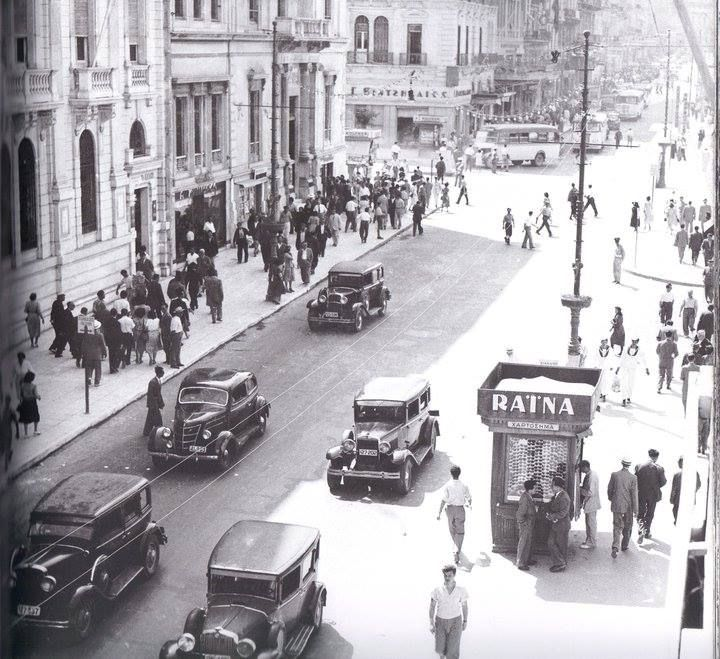 1935 ~ Athens