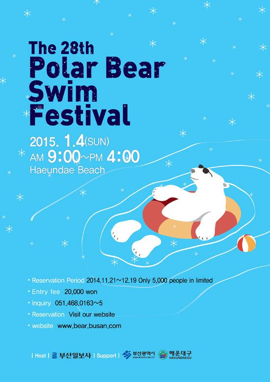[Jan.]The 28th Polar Bear Swim Festival.jpg