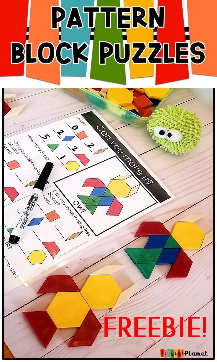 This Pattern Block Printable Freebie Will Help Your Students Discover Explore And Investigate Shapes And Mathe Pattern Blocks Math Patterns Second Grade Math [ 1226 x 736 Pixel ]