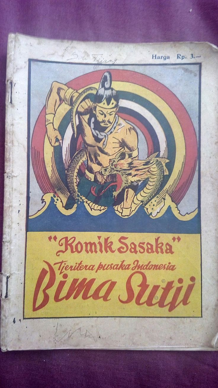 BIMA SUTJI (The Holly Bima), art by Oerip, published by Toko Buku Cosmos, Bandung, no date of publication --probably in the mid-1950s.