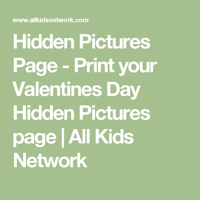 Hidden Pictures Page - Print your Valentines Day Hidden Pictures page | All Kids Network