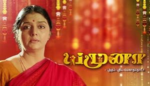 Yamuna 10-07-2017 Sun TV Serial Episode 187