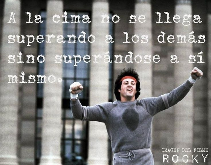 17 Frases Rocky Balboa, Lecciones de perseverancia.