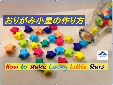 クリスマス星になったサンタクロースの折り方作り方 創作Origami Santa Claus - YouTube