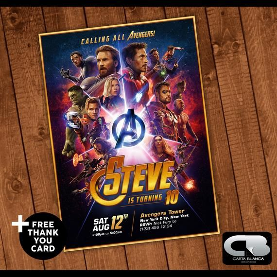Avengers Infinity War Invitation With Free Thank You Card