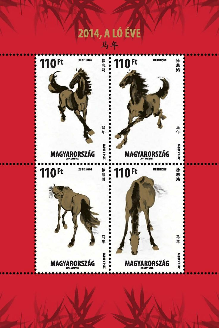 Hungary - 2014 is the Year of the Horse in the Chinese zodiac, which Magyar Posta is celebrating on a miniature sheet.