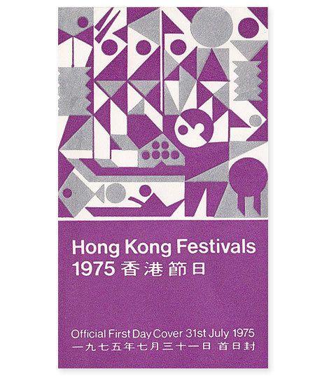 Hong kong festivals stamps in Illustration
