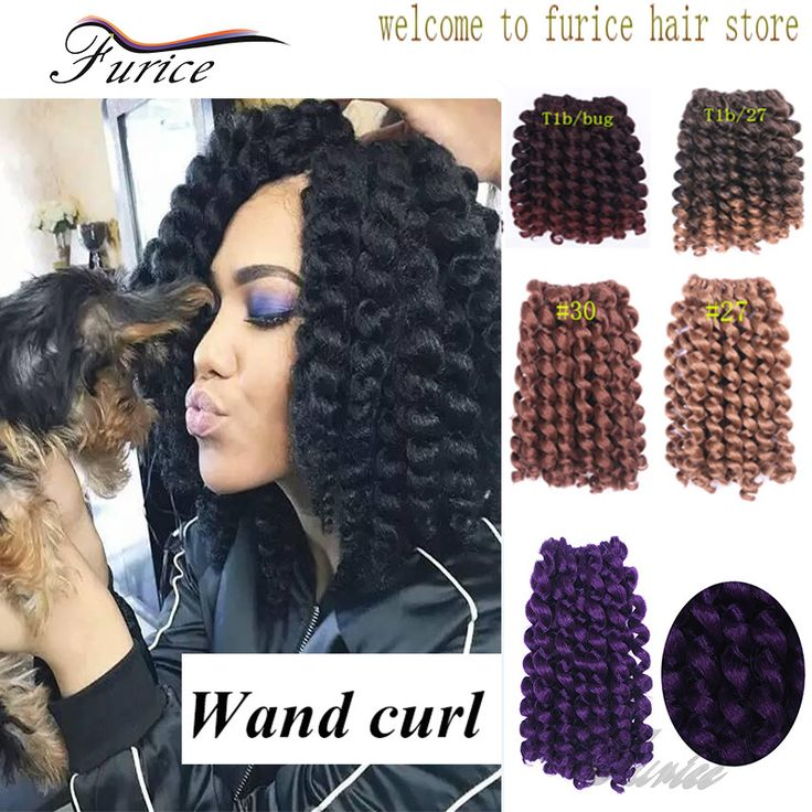 Popular 8 Inch Ombre Havana Mambo Twist Braiding Hair Extension Cheap Freetress Crochet Braid Hair 2X Jumpy Wand Curl Braiding