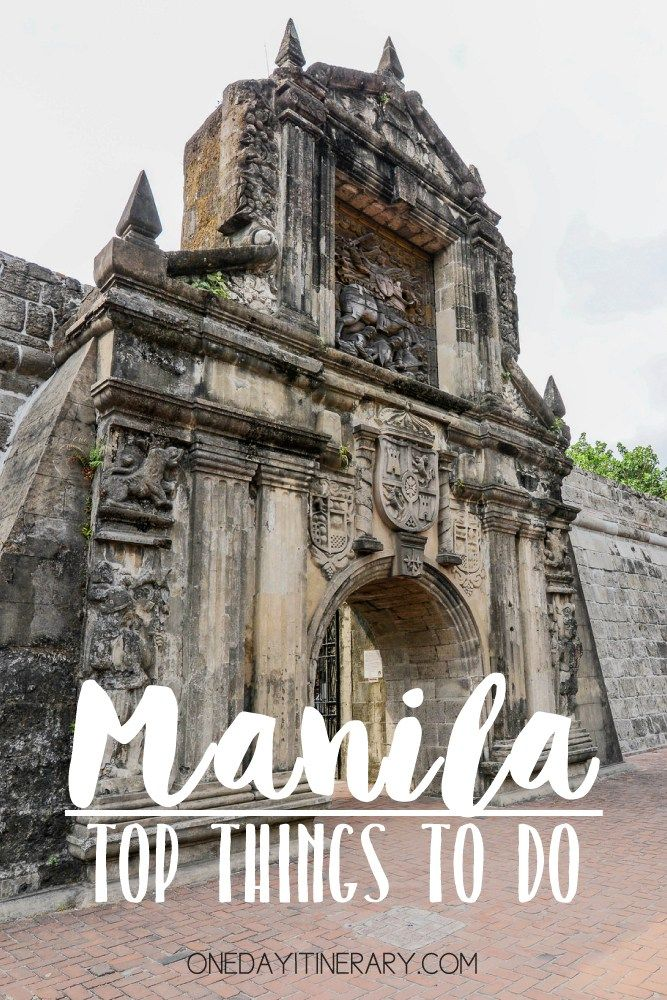 One Day in Manila Itinerary – Top things to do in Metro Manila