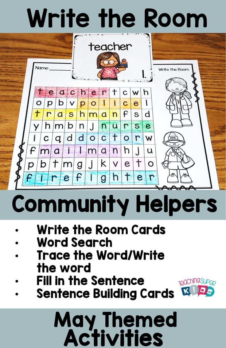565 best Kindergarten Teaching Ideas images on Pinterest | Preschool ...
