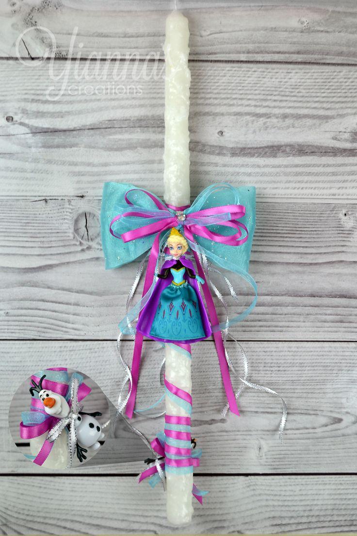 Disney Frozen Elsa Easter Lambatha # LE-13 • $17 at Yianna's Creations