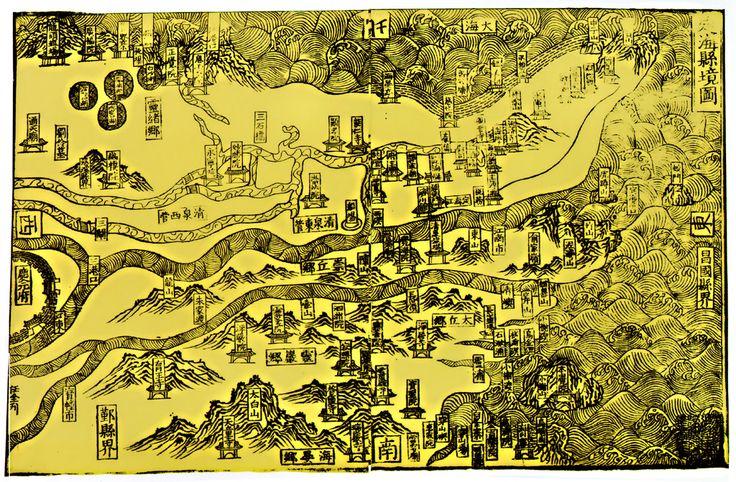定海县境图 南宋绍定元年(1226-1228年)
