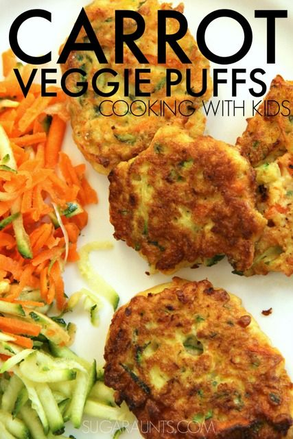 Carrot Veggie Puffs recipe for cooking with kids.  This is a delishios appetizer recipe or side vegetable.  Kids will love the puff and it's easy to sneak in an extra vegetable serving!