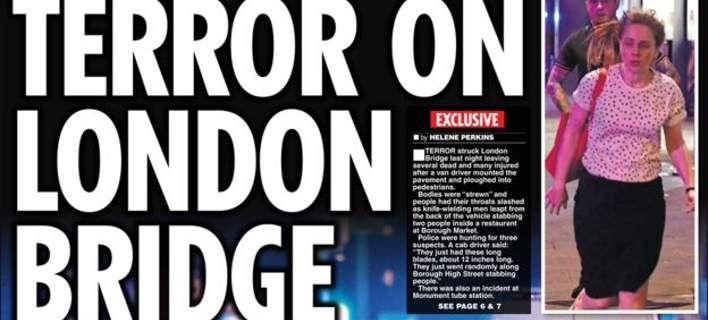 Τρόμος στη Γέφυρα του Λονδίνου -Ο βρετανικός Τύπος για τη νέα τρομοκρατική επίθεση [εικόνες]    Πηγή: Τρόμος στη Γέφυρα του Λονδίνου -Ο βρετανικός Τύπος για τη νέα τρομοκρατική επίθεση [εικόνες] | iefimerida.gr