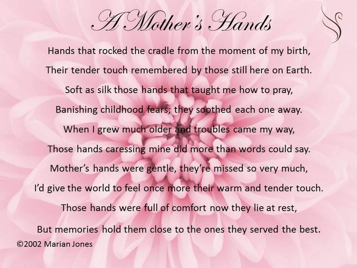 15 Best Images About Funeral Poems For Mother On Pinterest