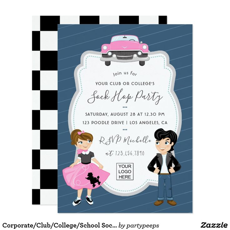 33 best 1950\'s Theme Party Invitations images on Pinterest | Invites ...