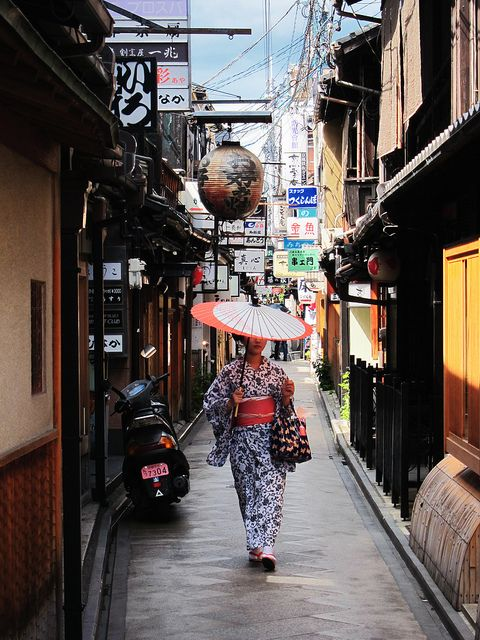 Pontochō, Kyoto (very small streets, but interesting place to see!)