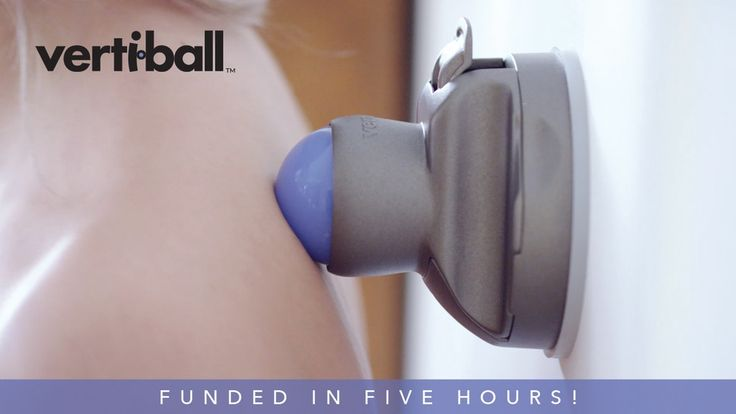 Vertiball The World S First Mobile Mounting Massager By Curtis