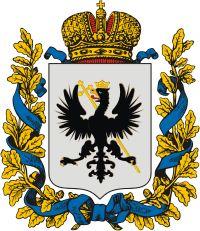 Черниговская губерния (Российская империя), герб - векторное изображение