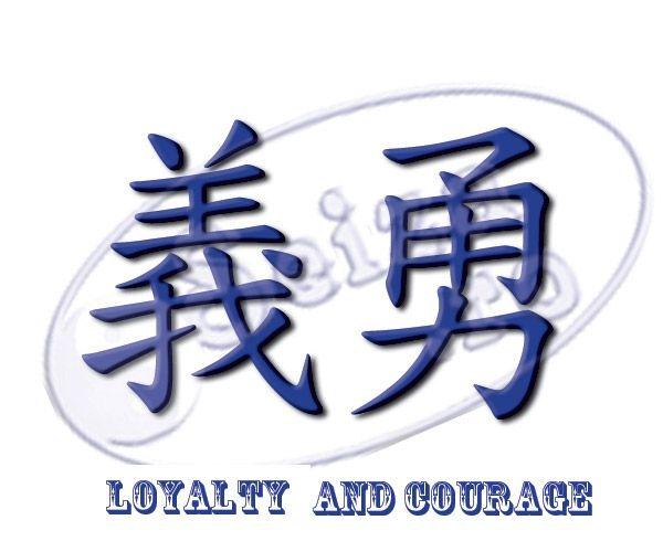 Ideograms for tattoos: Heroism / Loyalty and Courage (Japanese: Kanji: 義勇; hiragana: ぎゆう; reading: giyū) (Traditional chinese: Hànzì: 義勇; pinyin: yìyǒnɡ)