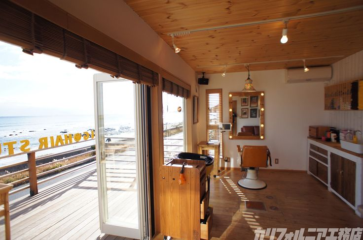 SURFER'S HOUSE in 南房総 | カリフォルニア工務店