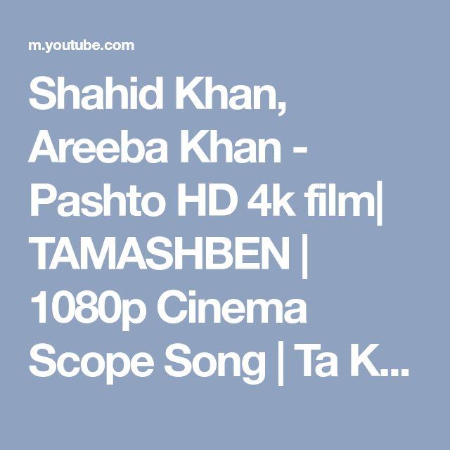 Shahid Khan, Areeba Khan - Pashto HD 4k film  TAMASHBEN   1080p Cinema Scope Song   Ta Khushbo Yi - YouTube