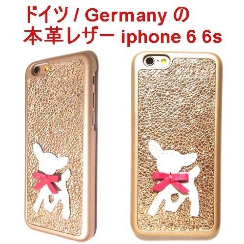 ブランド : mabba マッバ 【 商品 特徴 】上質な本革の肌触りと可愛いデザインで話題!ドイツの職人が丁寧に製作する本革レザースマフォケース、人気のゴールドレザーバンビが追加再入荷しました。高級バンビアイフォンシックスケースがおしゃれ♪美的なゴールドの高級感あふれるシルエット!キュートなバンビ刺繍のお洒落なスタイル♪素敵な商品でお勧めです。 【色】( アイフォンケース アイホン )かわいいバンビレザーゴールドアイフォンシックスケース*柄は商品ごとに異なります。添付された画像 またはそれ以外の場合がございます。プレミア 感ある天然レザーのiphoneケースです 【サイズ】 iphone6カバー iphone6s【素材】本革レザー パッケージ付保護シートセット品番 :iPhone 6 Case Bambi gold…