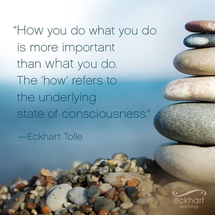 How you do what you do is more important...