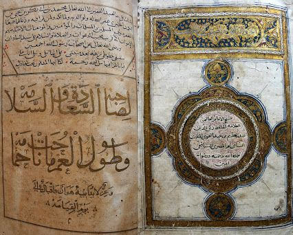 A Mamluk manuscript with 253 folios on cream papers, on Islamic rituals and traditions based on Hadeeth. The book is signed by Muhammad Al-Khayri and dated on 9th Rajab 854 AH or 27th August 1450 AD under the patronage of Burji Sultan, Sayf-ad-Din Jaqmaq Al-Zahir.