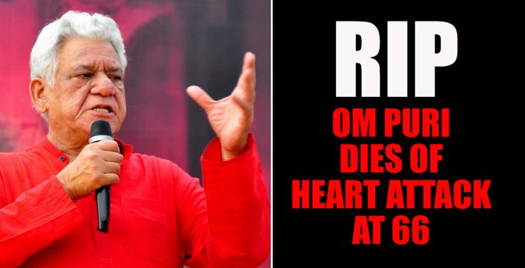 Om Puri, one of the most versatile actors in India and Padma Shri winner, has died at 66. Tweets this morning announced that he had died of a heart attack. The veteran actor starred...