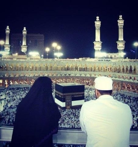 """Regardless of her skills or intelligence, a wife should accept her man as the head of her household give him full respect.....Allah says: """"Men are the protectors and maintainers [qawwamun] of women, because Allah has given the one more [strength] than the other, and because they support them from their means . . ."""" (Qur'an 4:34)"""