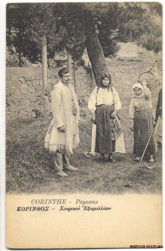 CORINTH GREECE - Peasants In Native Costume ca1900 Postcard