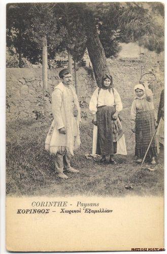 CORINTH GREECE - Peasants In Native Costume ca1900 Postcard